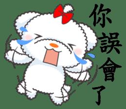 小棉狗 messages sticker-7