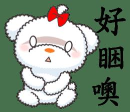 小棉狗 messages sticker-11
