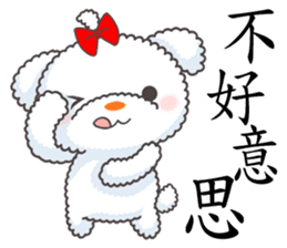 小棉狗 messages sticker-0