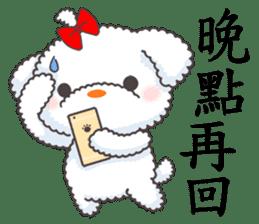 小棉狗 messages sticker-10