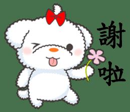 小棉狗 messages sticker-4