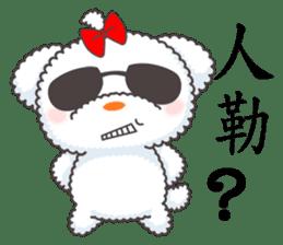 小棉狗 messages sticker-5