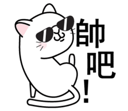 逗貓喵 messages sticker-6