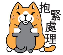 逗貓喵 messages sticker-5