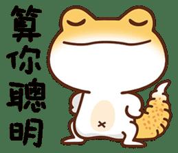 小壁虎 messages sticker-7