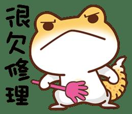 小壁虎 messages sticker-10