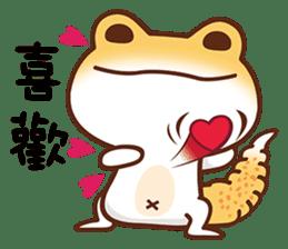 小壁虎 messages sticker-3