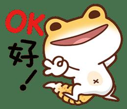 小壁虎 messages sticker-9