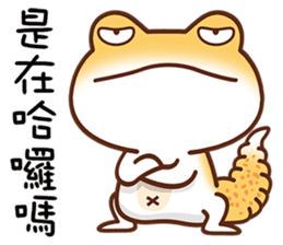 小壁虎 messages sticker-5