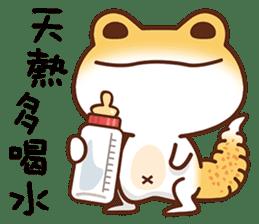 小壁虎 messages sticker-0