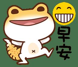 小壁虎 messages sticker-11