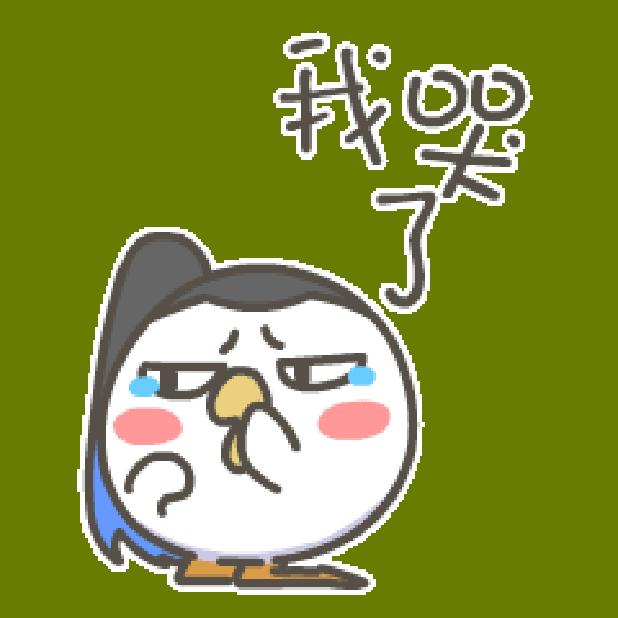 乘风破浪的momo子 messages sticker-8