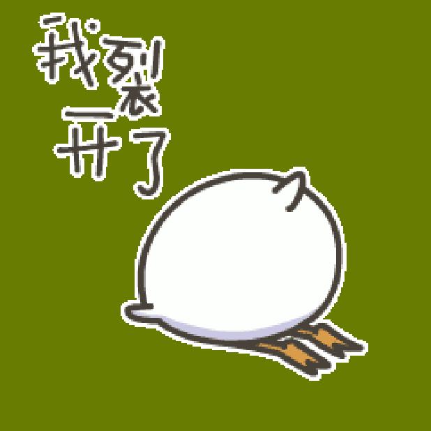 乘风破浪的momo子 messages sticker-5
