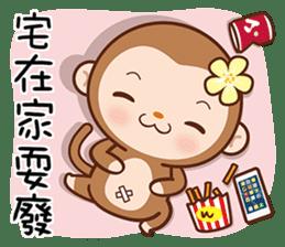 布丁猴 messages sticker-5
