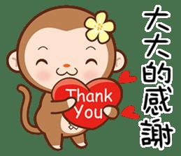布丁猴 messages sticker-11