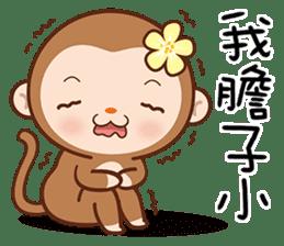 布丁猴 messages sticker-4