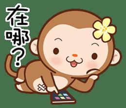 布丁猴 messages sticker-10