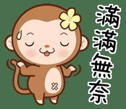 布丁猴 messages sticker-6