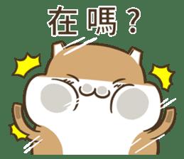 倉鼠嘟嘟 messages sticker-8