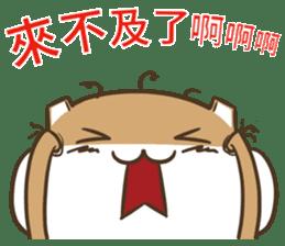 倉鼠嘟嘟 messages sticker-9