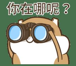 倉鼠嘟嘟 messages sticker-10