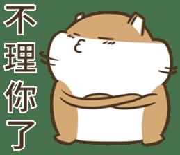 倉鼠嘟嘟 messages sticker-11