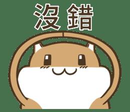 倉鼠嘟嘟 messages sticker-7