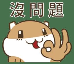 倉鼠嘟嘟 messages sticker-5