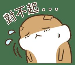 倉鼠嘟嘟 messages sticker-6