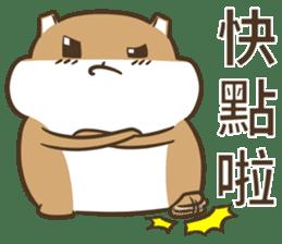 倉鼠嘟嘟 messages sticker-1