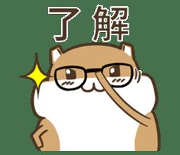 倉鼠嘟嘟 messages sticker-0