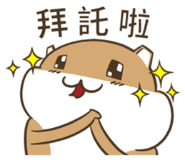 倉鼠嘟嘟 messages sticker-2