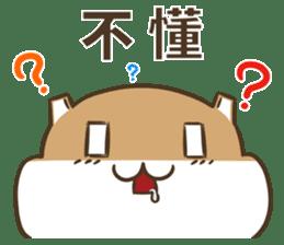倉鼠嘟嘟 messages sticker-4