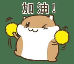 倉鼠嘟嘟 messages sticker-3