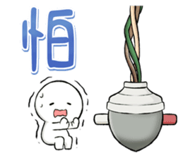 活力小白2 messages sticker-7