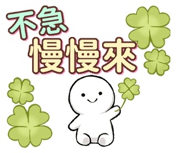 活力小白2 messages sticker-8