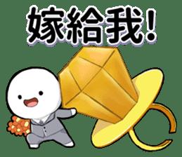 活力小白2 messages sticker-6