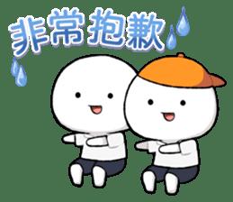 活力小白2 messages sticker-4