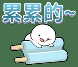 活力小白2 messages sticker-10
