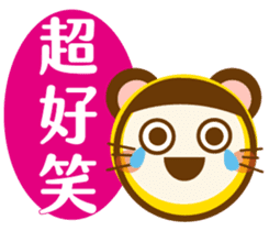 大頭鼠鼠 messages sticker-10