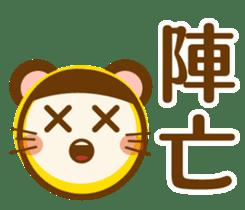 大頭鼠鼠 messages sticker-9