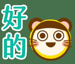 大頭鼠鼠 messages sticker-1