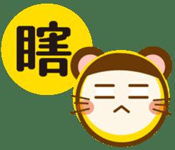 大頭鼠鼠 messages sticker-0