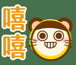 大頭鼠鼠 messages sticker-7