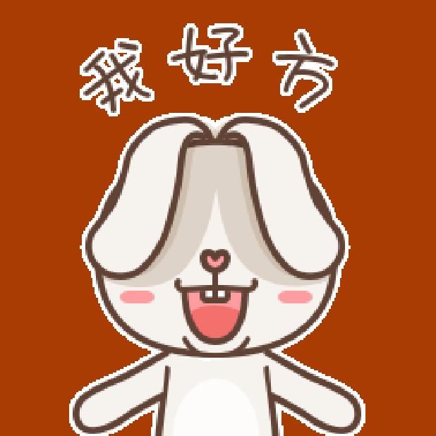 秃囧囧兔 messages sticker-9
