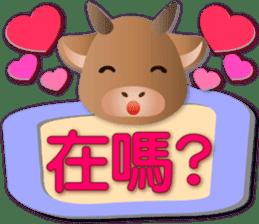 祝福牛牛 messages sticker-4