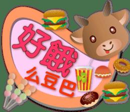 祝福牛牛 messages sticker-0