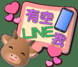 祝福牛牛 messages sticker-5