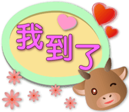 祝福牛牛 messages sticker-7