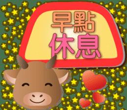 祝福牛牛 messages sticker-9